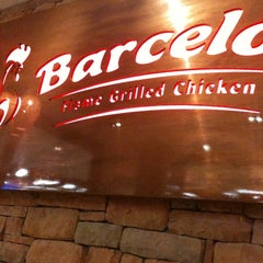 Photo taken at Barcelos Flame Grilled Chicken by Verus G. on 1/5/2011