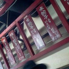 Photo taken at 東京餃子楼 三軒茶屋本店 by sasurau on 9/25/2011