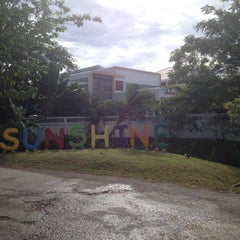 Photo taken at Sunshine International Kindergarten by DjMiko C. on 8/8/2012