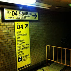 Photo taken at 二重橋前駅 (Nijubashimae Sta.) (C10) by EG-6 on 3/28/2012