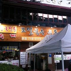 Photo taken at 그집 (Gujip Restaurant) by chaewook k. on 7/8/2012