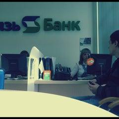 Photo taken at Связь Банк by Aleksandr Vadimovich A. on 5/18/2012