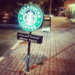 Photo taken at Starbucks Coffee | ستاربكس by Sarah A. on 8/18/2012