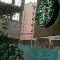 Photo taken at Starbucks | ستاربكس by Wafa'a F. on 3/1/2012