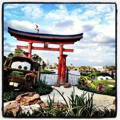 Photo taken at Japan Pavilion by Josh M. on 3/6/2012