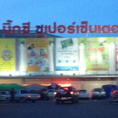 Photo taken at Big C (บิ๊กซี) by tuk t. on 8/20/2012