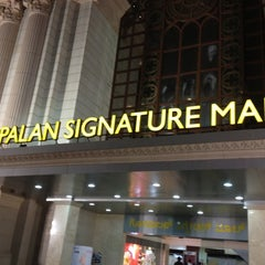 Photo taken at Gopalan Signature Mall by avinash s. on 4/9/2012