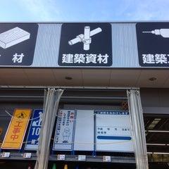 Photo taken at カインズホーム 町田多摩境店 資材館 by かつよし on 8/26/2012