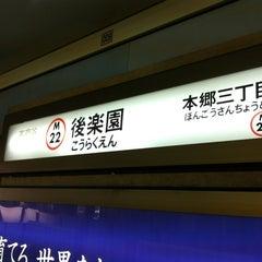 Photo taken at 後楽園駅 (Kōrakuen Sta.)(M22/N11) by Sho S. on 9/4/2012
