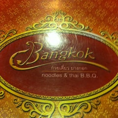 Photo taken at Bangkok Noodles & Thai BBQ by Courtney F. on 2/27/2012
