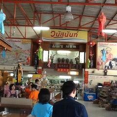 Photo taken at วนัสนันท์ (Vanusnun) by Duangporn P. on 6/28/2012