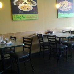 Photo taken at Sing Kee Chinese BBQ by Fadi Y. on 5/10/2012