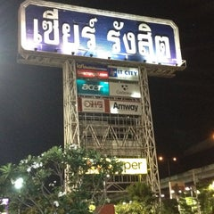 Photo taken at Zeer Rangsit (เซียร์ รังสิต) by Suttinee K. on 8/11/2012