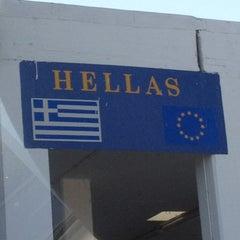 Photo taken at Greece Kipoi Border Station (Tελωνείο Kήπων) by Gamze H. on 8/21/2012