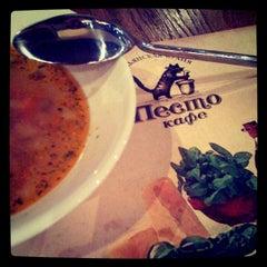 Photo taken at Песто кафе by Natalie K. on 5/18/2012