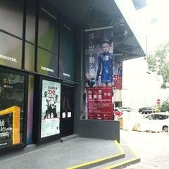 Photo taken at Hong Kong Arts Centre 香港藝術中心 by Jel J. on 5/29/2012