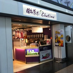 Photo taken at Chatime 日出茶太 by Rodel A. on 3/30/2012