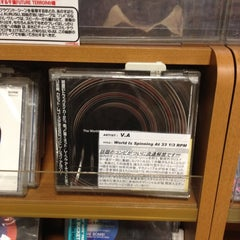 Photo taken at disk union 柏店 by tmykisb d. on 4/8/2012