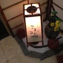 Photo taken at 京都ホテル by Hiroshi M. on 4/22/2012