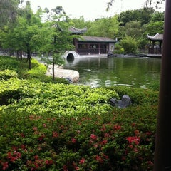 Photo taken at Lai Chi Kok Park 荔枝角公園 by Audrey H. on 5/13/2012