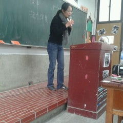 Photo taken at 國立華僑實驗高級中學 National Overseas Chinese Experimental Senior High School by Tham C. on 2/21/2012