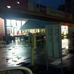 Photo taken at マルヤ 南流山店 by KARAKI S. on 4/27/2012