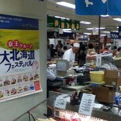 Photo taken at 京王百貨店 新宿店 by teriyaki on 3/31/2012