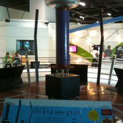 Photo taken at 국립과천과학관 (Gwacheon National Science Museum) by HJ on 4/28/2012