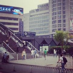 Photo taken at 地铁中关村站 Subway Zhongguancun by xiasi on 6/1/2012