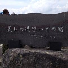 Photo taken at 美ヶ原高原ホテル 山本小屋 by ちーちゃん on 5/20/2012