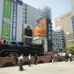 Photo taken at 新橋駅前 SL広場 by 山崎 政. on 6/4/2012