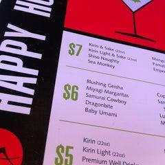 Photo taken at RA Sushi Bar Restaurant by Justin M. on 2/16/2012