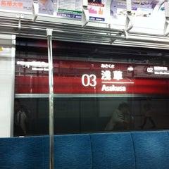 Photo taken at つくばエクスプレス 浅草駅 (TX Asakusa Sta.) by Seiichi N. on 5/5/2012