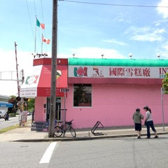 Photo taken at La Casa Gelato by Sean S. on 5/27/2012