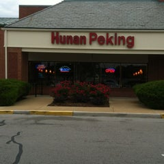 Photo taken at Hunan And Peking Chinese Restaurant by Dale W. on 4/22/2012