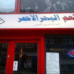 Photo taken at Red Sea Restaurant by Ali A. on 2/12/2012