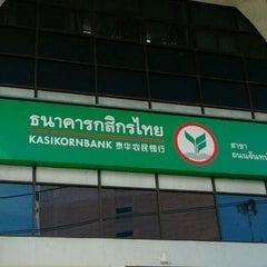 Photo taken at ธนาคารกสิกรไทย (KASIKORNBANK) by Tho on 3/5/2012