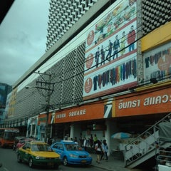 Photo taken at Indra Square (อินทราสแควร์) by Chayin A. on 9/1/2012