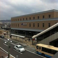 Photo taken at JR 宝塚駅 (Takarazuka Sta.) by Ponpoko_Sue on 3/2/2012