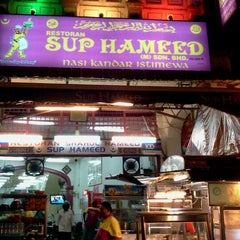 Photo taken at Restoran Sup Hameed by Mohamad Zawawi M. on 2/18/2012
