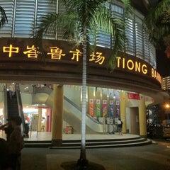 Photo taken at Tiong Bahru Market & Food Centre by Alan 义. on 7/30/2012