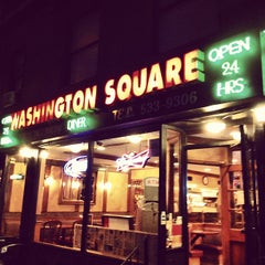 Photo taken at Washington Square Diner by B G. on 9/13/2012
