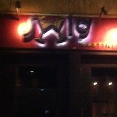 Photo taken at Swig Martini Bar by Christy B. on 9/11/2012