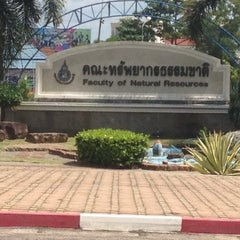 Photo taken at คณะทรัพยากรธรรมชาติ (Faculty of Natural Resources) by Boonprasert B. on 4/12/2012