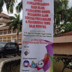 Photo taken at SMK Putrajaya Presint 8(1) by Mohd N. on 5/24/2012