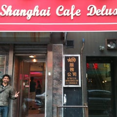 Photo taken at Shanghai Café Deluxe by Sohaib K. on 4/21/2012