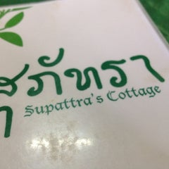 Photo taken at Supattra's Cottage by Israrat D. on 5/28/2012