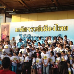 Photo taken at Tourism Authority of Thailand (การท่องเที่ยวแห่งประเทศไทย) by Orpikpik B. on 8/11/2012