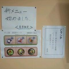 Photo taken at そば処 やぶ金 by Soushi K. on 6/22/2012