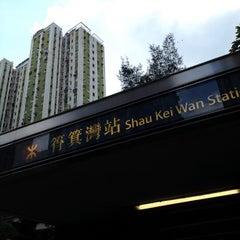 Photo taken at MTR Shau Kei Wan Station 筲箕灣站 by Danny C. on 4/15/2012